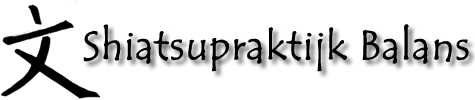 Shiatsupraktijk Balans logo